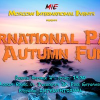 International Party: Autumn Fun