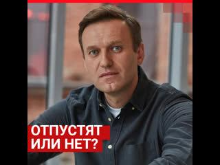 Всё о госпитализации Алексея Навального в Омске