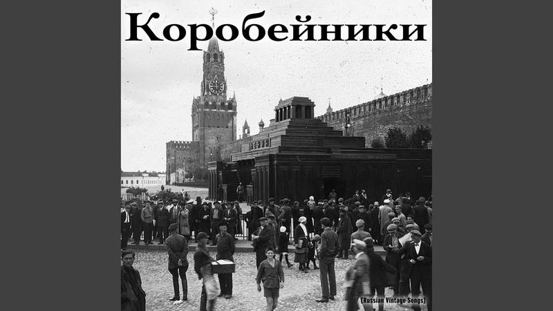 Шумел, горел пожар московский