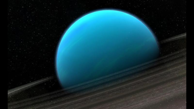 Как устроена Вселенная Уран и Нептун