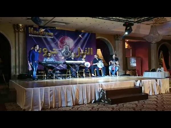 Lili DSevilla - NILE GROUP FESTIVAL 18 Cairo (Egypt)