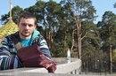 Личный фотоальбом Поля Курилкина