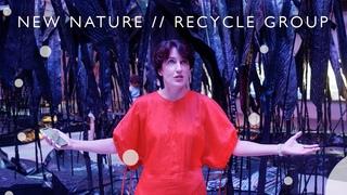 Recycle Group в Манеже (2021)/ Oh My Art