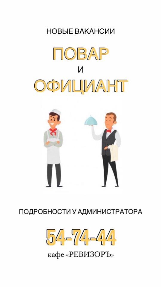 Кафе «VERANDA SOVVA» - Вконтакте