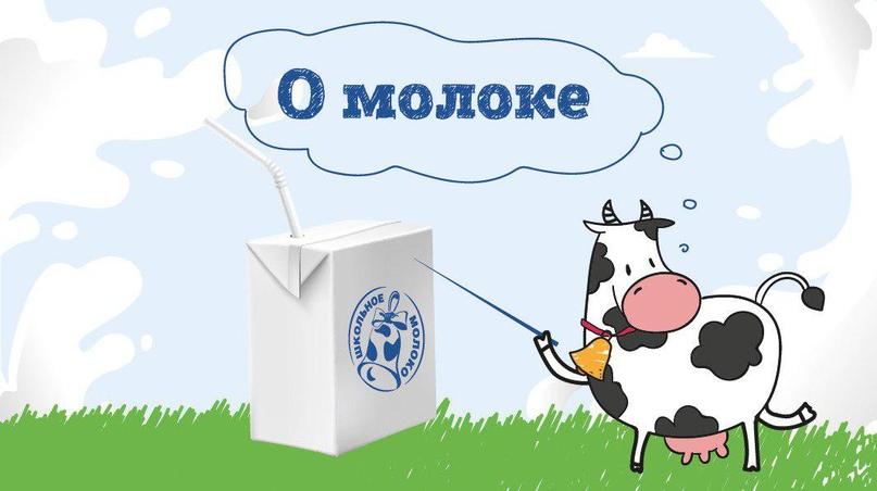 Почему молоко – «эликсир жизни»?, изображение №1