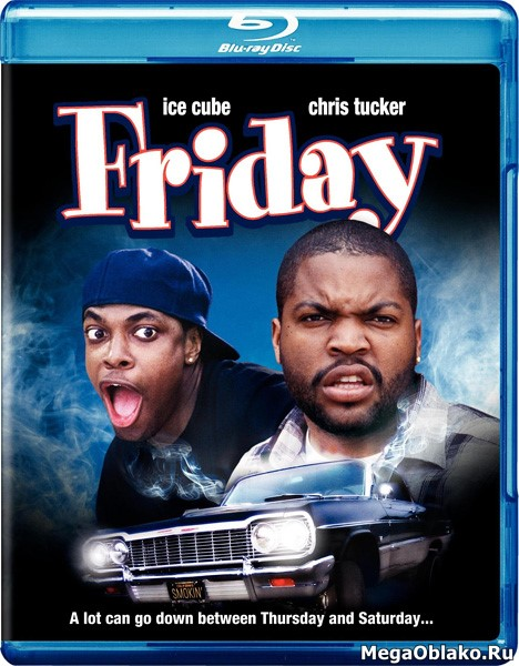 Пятница / Friday [Director's Cut] (1995/BDRip/HDRip)