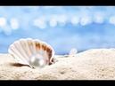 Жемчужина у моря, онлайн мастер класс с Татьяной Букреевой