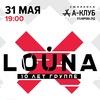 LOUNA в Смоленске! 31 мая (А-Клуб)