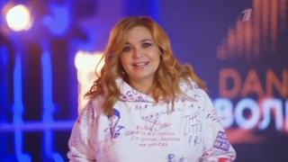 ЮДИ | Шоу Dance Rеволюция на Первом канале