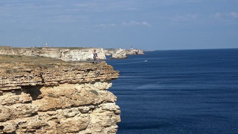 Мыс Тарханкут часть 2 я Прогулка по верху обрывистого побережья