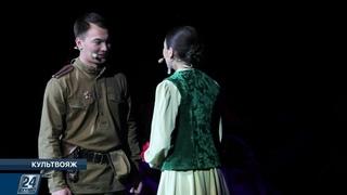 Первый военный театр открылся в Казахстане | Культвояж