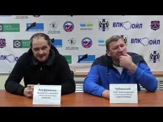 Пресс-конференция О.Чубинского и В. Ануфриенко