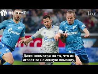 Почему российская газовая компания спонсирует футбольные команды ЖЮ-перевод