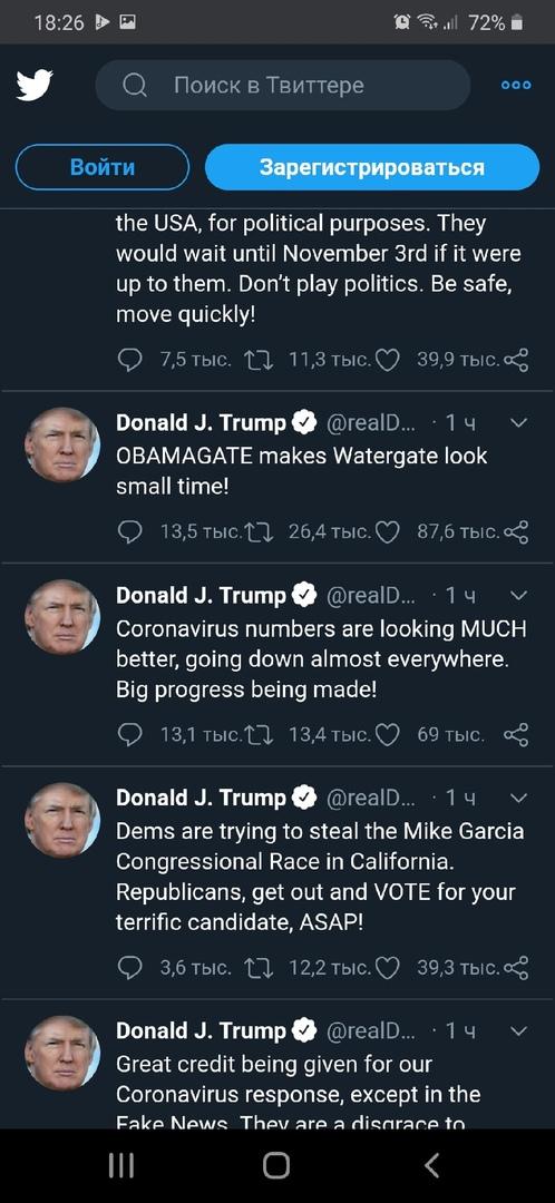 Из Твиттера Дональда Трампа Am1dMi7OUWM