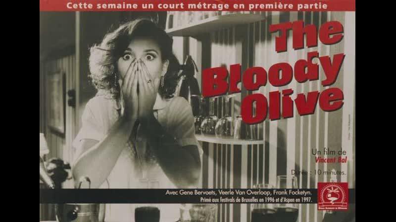 Кровавая оливка 1997 короткометражка комедия криминал Бельгия Винсент Баль Верле ван Оверлоп Фрэнк Фокетийн