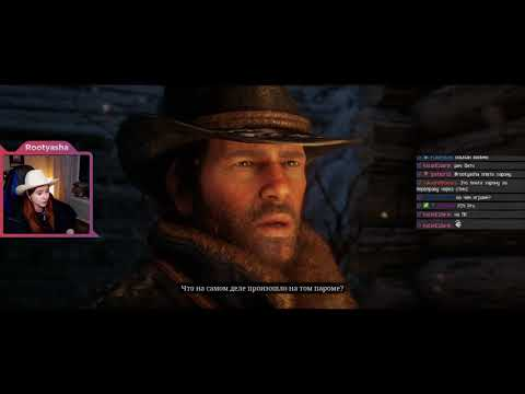 Red Dead Redemption 2 day 1 by Rootyasha