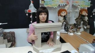 Бесплатный мастер-класс «Новогодний камин», декоративный элемент, часть 1. Мастер Наталья Дроздова.