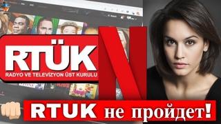 Испанский Нетфликс снимает турецкий сериал