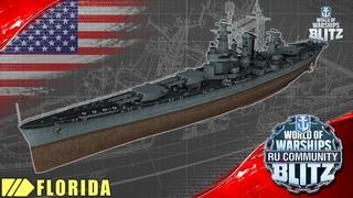World of Warships Blitz | Florida - краткий обзор, первый взгляд и анонс стрима