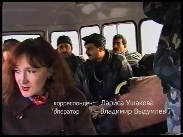 1999 год Рыбинский ОМОН рейд по рынкам города