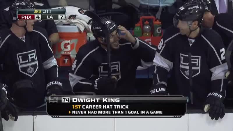 Первый хет трик Дуайта Кинга в НХЛ 24 10 13