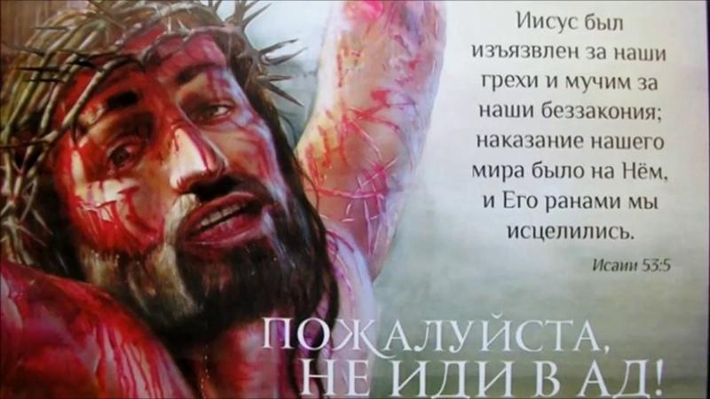 Христианское прославление №49 YouTube Christian Glorification №49