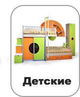 vk.com/album-32117903_152604110