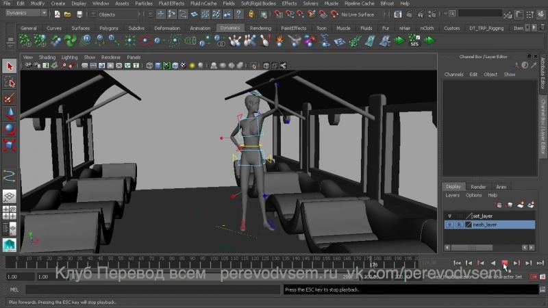 Проектирование системы покачивания для анимации в Maya
