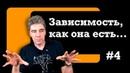 Лев Черняев Эмоции в привязанности