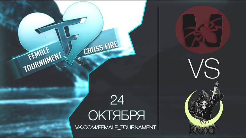 Webs 0 2 FT Female Challenge 2 CF