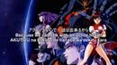 酒井法子 Noriko Sakai - アクティブ・ハート Active Heart | トップをねらえ! Gunbuster OP (Full Translated Lyrics)