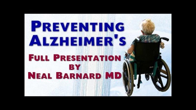 Avoiding Alzheimer's Neal Barnard MD Как избежать дегенерации мозга