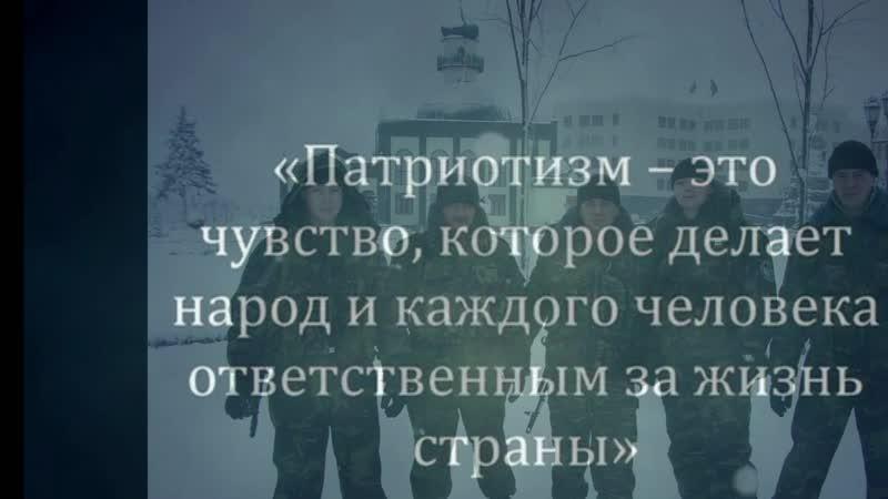 Ерцевское первичное отделение Боевого Братства