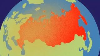 Откуда есть пошла Россия? TED ED