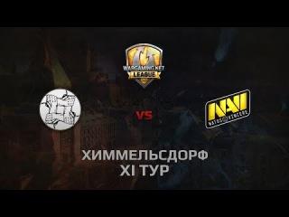 WGL GS UNITY vs NAVI 2 Season 2014 Round 11 Бой 4 Химмельсдорф