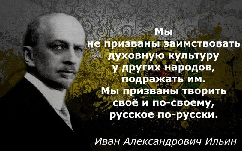 ЛЮБИТЕ РОССИЮ!, изображение №2