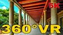 360° VR Stoa of Attalos Ancient Agora of Athens Travel Vlog Visit Greece 5K 3D Virtual Reality HD 4K