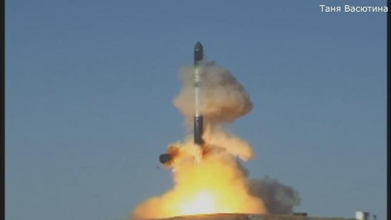 Пуск ракетРВСНСарматЯрсТопольСатанаВоеводаБулаваКалибрКинжалSS-18Russian nuclear forces