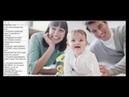 БАДы Vision для беременных и кормящих женщин