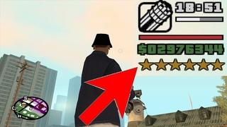 GTA San Andreas - 6-Star Wanted Level - Turf Wars (Gang Wars)