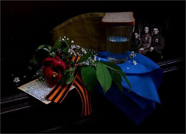 что картинки под песню синий платочек так