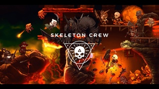 Skeleton Crew — Guerrilla Collective Trailer