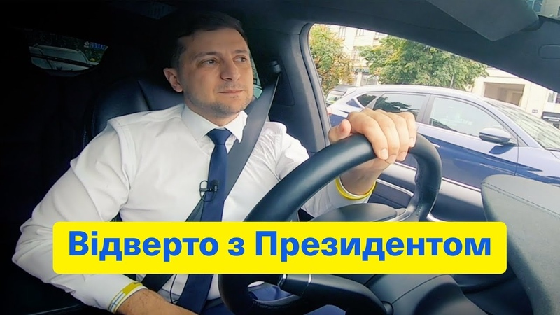 Крадуть із посмішкою! Цинізм 80 lvl   Відверто з Президентом   Про посадки, тарифи і дзвінок Путіну