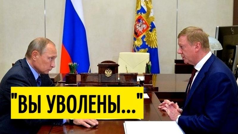 «Роснано» уйдёт в руки Сергея Куликова: чего ждать?