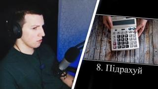 МАЗЕЛЛОВ СМОТРИТ: Топ 100 самых дебильных слов на украинском языке