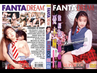 FDD-1251 Hitomi Yuuki Super Idol 51 [Uncensored, Japanese, JAV, Anal, All Sex, Blowjob, Squirting, Creampie]