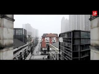 """Китайцы сделали видео клип на песню """"Знаешь так хочется жить"""" Все мы вместе победим этот коронвиру"""