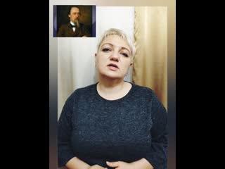 Наталья Нечесанова. В ее исполнении звучит стихотворение «Внимая ужасам войны»