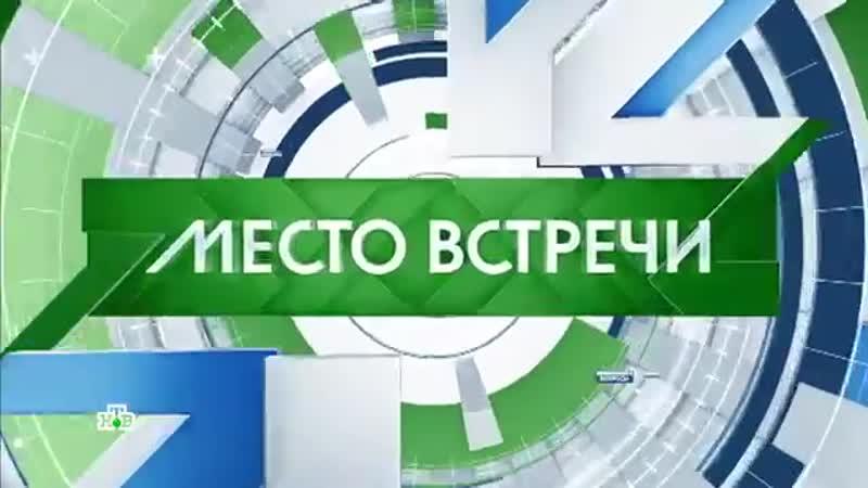 Место встречи_ Мало ли в Киеве Педров! (15.05.2019)