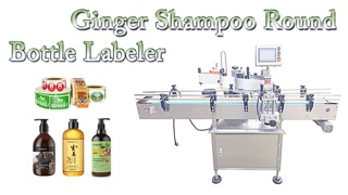 HYCL-150S High-accuracy Automatic Ginger Shampoo Round Bottle Clamping Labeling Machine